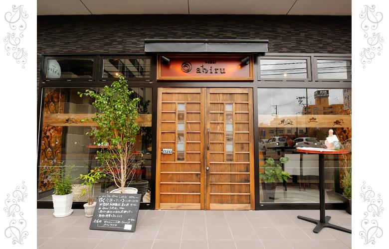 「ワバルアヒル wa Bar ahiru 東大通店」の画像検索結果